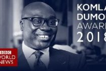 BBC launches 2018 Komla Dumor Award