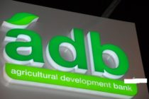 No change in ownership – adb debunks uniBank takeover claims