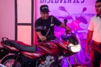 Pulsar 220, Discover 125 motorbikes unveiled in Ghana