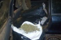 Driver carrying 7 bags of 'weed' abandons vehicle upon seeing police