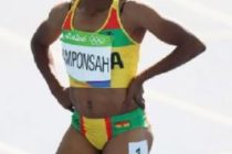 Commonwealth Games: Janet Amponsah, Joseph Amoah qualify for 200m semi-finals