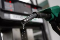 Price of petroleum products to be reduced by over 2%