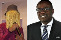 GFA requests copy of #Number12 documentary from Anas