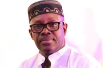 There's no rot at MUSIGA for Anas to investigate – Vice President