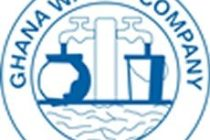 Ghana Water increases revenue from ¢55m to ¢63m within 3 months