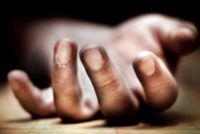 Nigeria:Man commits suicide over inability to pay wife's hospital bill in Delta