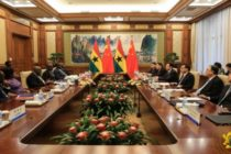 Ghana, China sign 8 deals, MoUs