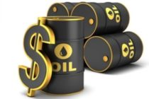Oil beats cocoa as 2nd-biggest forex earner