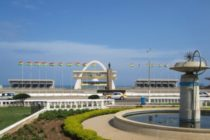 Ghana 7th wealthiest African country