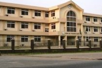 Two UHAS students sacked, 16 suspended for examination malpractices