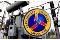 ECG lost GHC94,671.24 to bush fires in 2016