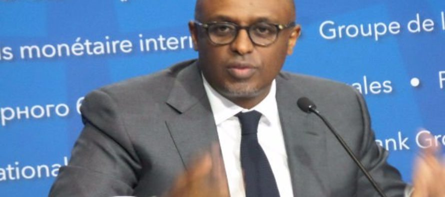 Ghana still in discussion over possible program extension – IMF