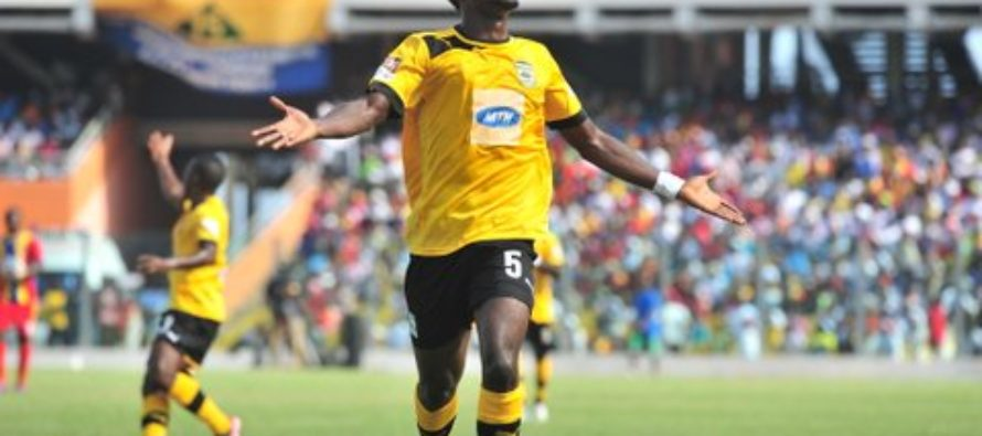 Kotoko loan trio to Ashantigold