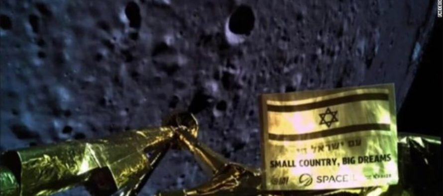 First privately funded moon mission ends in crash
