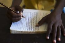Private BECE results released