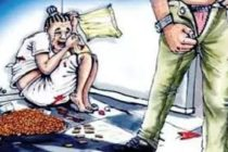 Hohoe police command records 12 defilement and two rape cases in first quarter of this Year