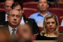 Netanyahu's wife admits misusing public funds