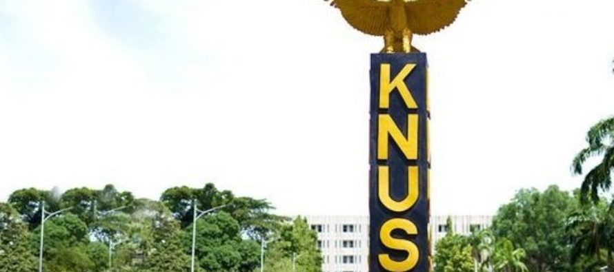 KNUST beats UG, 'Ibadan' to claim top spot in West Africa