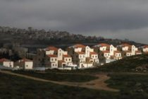 US says Israeli settlements are no longer illegal