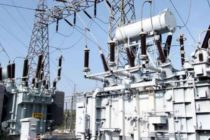 GRIDCo restores power to VALCO