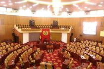 Parliament reconvenes on Tuesday, January 28