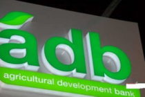 ADB to publish names, pictures of loan defaulters after 30 days