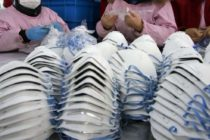 COVID-19: Netherlands recalls 600,000 'defective' nose masks bought from China