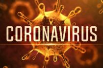 'Biologic war': Former Iranian president says coronavirus was 'produced in laboratories'