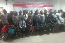Implement health lab policy now – GAMLS to govt