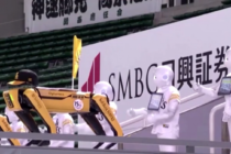 Dancing robots replace fans at Japanese baseball game