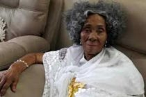Former President Rawlings' mother passes on
